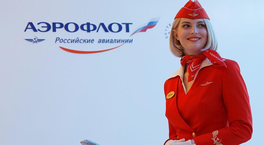 personnel aeroflot