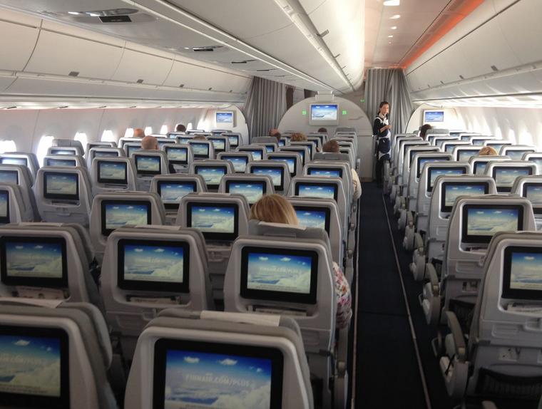 intérieur avion city jet
