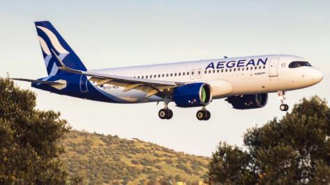Avion Aegean Airlines