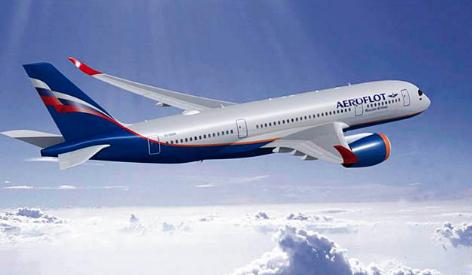 Avion Aeroflot